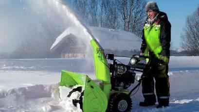 Фото снегоуборщика для мотоблока
