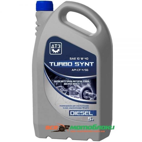 Моторное масло полусинтетическое. ДТЗ Turbo Diesel - 5 л