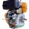 Двигатель дизельный Forte F186FE 23798
