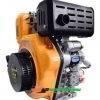 Двигатель дизельный Forte F186FE 23800