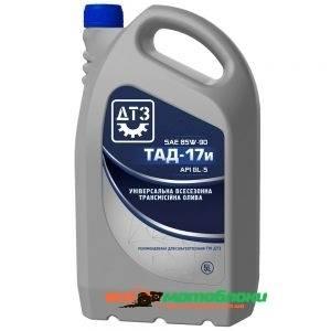 Трансмиссионное масло. ДТЗ ТАД-17и - 5 л