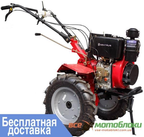 Мотоблок Кентавр 2012ДЭ – дизельный