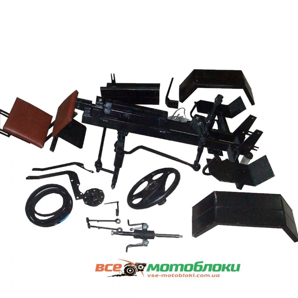 kit-nabor-bulat-dlya-pereoborudovaniya-motobloka-v-mototraktor-1200x1200