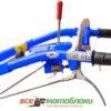 Мотоблок Форте (Forte) МД-81(+Фреза) - дизельный (Синий) 42498