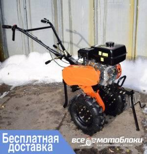 Мотоблок Форте (Forte) 80-G3 - бензиновый (Оранжевый)