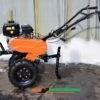 Мотоблок Форте (Forte) 80-G3 - бензиновый (Оранжевый) 25701