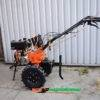 Мотоблок Форте (FORTE) 1050DIF - дизель (Оранжевый) 25831