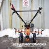 Мотоблок Форте (FORTE) 1050G - бензиновый (Оранжевый) 42323