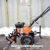 Мотоблок Форте (FORTE) 1050G - бензиновый (Оранжевый) 42319