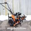 Мотоблок Форте (FORTE) 1050G - бензиновый (Оранжевый) 42320
