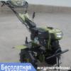 Мотоблок Форте (FORTE) 1050G LUX - бензиновый