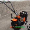 Мотоблок Форте (FORTE) 1350 - дизель (Оранжевый) 25692