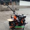 Мотоблок Форте (FORTE) 1350G 13HP - бензин (Оранжевый) 25694