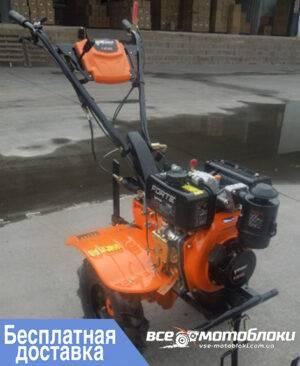 Мотоблок Форте (FORTE) 1050S - дизель (Оранжевый)