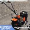 Мотоблок Форте (FORTE) 1350 - дизель (Оранжевый)