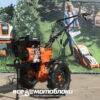 Мотоблок Форте (FORTE) 1050G-DIF - бензиновый (Оранжевый) 42380
