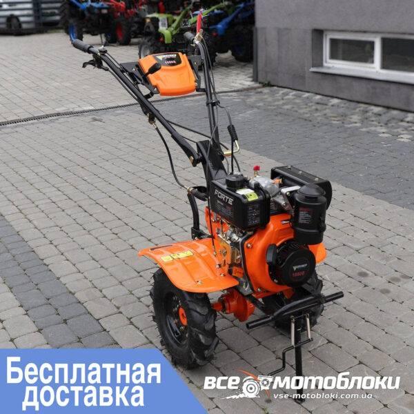Мотоблок Форте (FORTE) 1050S - дизельный (Оранжевый)