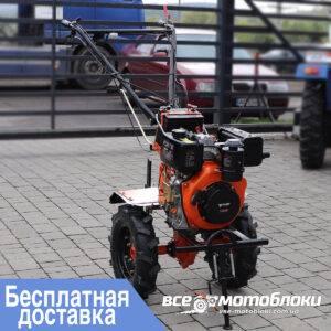 Мотоблок Форте (FORTE) 1050E - дизельный (Оранжевый)