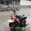 Мотоблок Форте (FORTE) 1050G-DIF - бензин (Оранжевый)