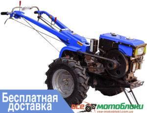 Мотоблок Форте (Forte) МД-81(+Фреза) - дизельный (Синий)