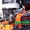 Мотоблок Форте (Forte) 80-G3 - бензиновый (Оранжевый) 27790