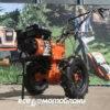 Мотоблок Форте (FORTE) 1050G-DIF - бензиновый (Оранжевый) 42381