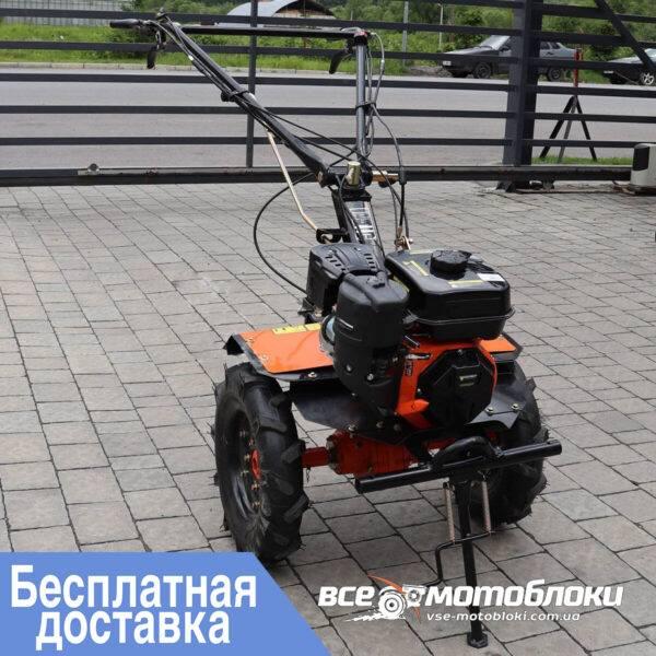 Мотоблок Форте (FORTE) 1050DIF - дизельный (Оранжевый)