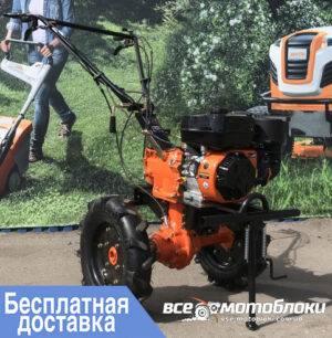 Мотоблок Форте (FORTE) 1050G-DIF - бензиновый (Оранжевый)
