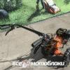Мотоблок Форте (FORTE) 1050G-DIF - бензиновый (Оранжевый) 42383