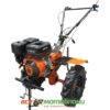 Мотоблок Форте (FORTE) 1350G 9HP - бензиновый (Оранжевый) 42387
