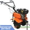 Мотоблок Форте (FORTE) 80МС - бензиновый (Оранжевый)