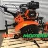 Мотоблок Форте (FORTE) 80МС - бензиновый (Оранжевый) 28586