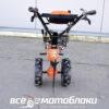 Мотоблок Форте (FORTE) 105GS - бензиновый (Оранжевый) 42308