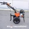 Мотоблок Форте (FORTE) 105GS - бензиновый (Оранжевый) 42309