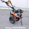 Мотоблок Форте (FORTE) 105GS - бензиновый (Оранжевый) 42310