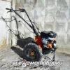 Мотоблок Форте (FORTE) 1350G 9HP - бензиновый (Оранжевый) 42394