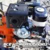 Мотоблок Форте (FORTE) 1350G 9HP - бензиновый (Оранжевый) 42397