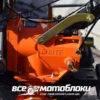 Мотоблок Форте (FORTE) 1350G 9HP - бензиновый (Оранжевый) 42399