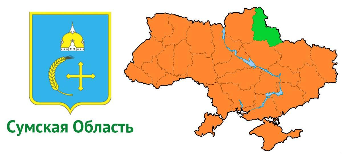 Motobloki v Sumskoy oblasti