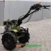 Мотоблок Форте (FORTE) 1350G 9HP LUX - бензиновый 25709