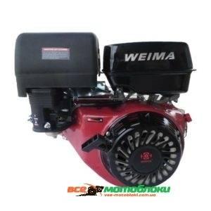"""Двигатель бензиновый """"Weima WM190F-S"""""""