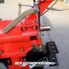 Мотоблок Форте (FORTE) 1050GS-3 - бензиновый (Красный) 42263
