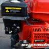 Мотоблок Форте (FORTE) 1050GS-3 - бензиновый (Красный) 42272