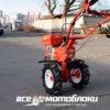 Мотоблок Форте (FORTE) 1050GS-3 - бензиновый (Красный) 42275