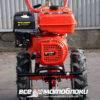 Мотоблок Форте (FORTE) 1050GS-3 - бензиновый (Красный) 42276