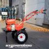 Мотоблок Форте (FORTE) 1050GS-3 - бензиновый (Красный) 42269