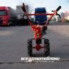 Мотоблок Форте (FORTE) 1050GS-3 - бензиновый (Красный) 42271