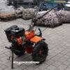 Мотоблок Форте (FORTE) 1050DIF - дизельный (Оранжевый) 42461