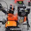 Мотоблок Форте (FORTE) 1050E - дизельный (Оранжевый) 42437