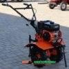 Мотоблок Форте (FORTE) 80-МС - бензиновый (Красный) 25735